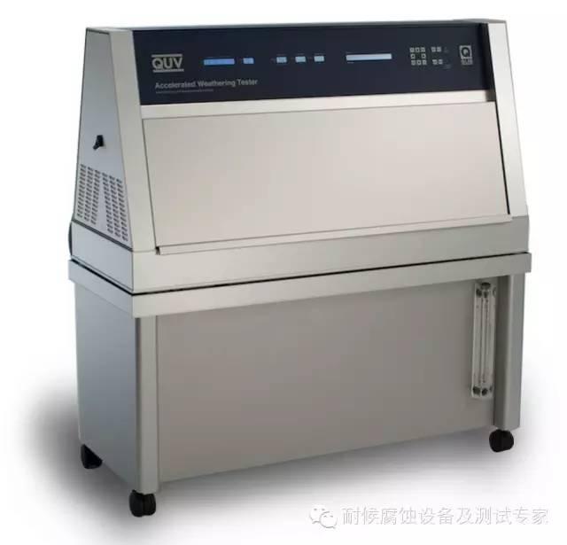 UV老化試驗箱