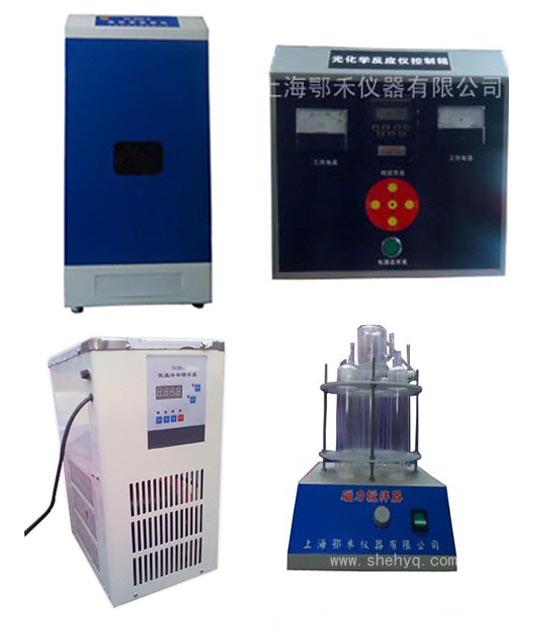 sh-ehe-v新光化学反应仪
