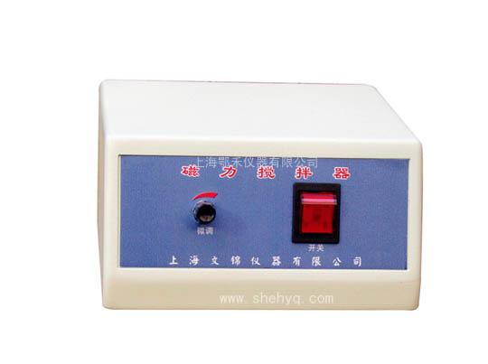 磁力攪拌器