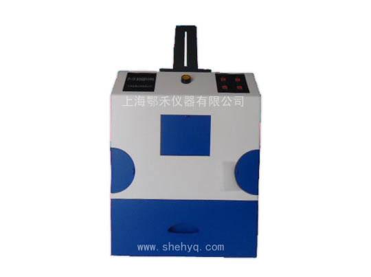 ZF-108新型多功能紫外分析儀