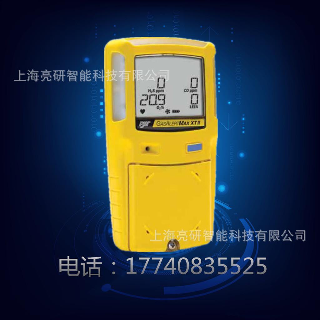 XT-4泵吸式四合一氣體檢測儀