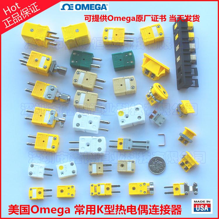美国omega常用K型热电偶插头插座