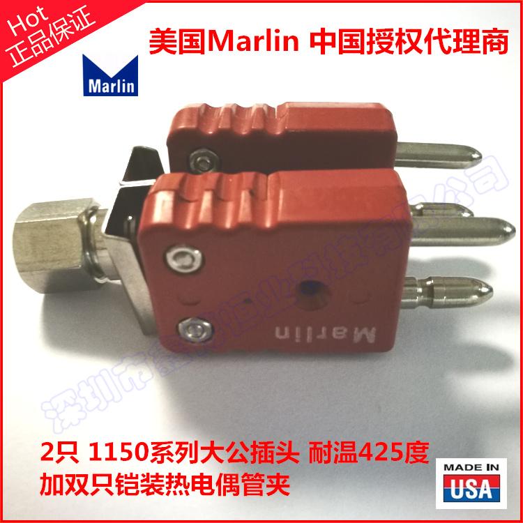 1150-N熱電偶插頭 美國Marlin熱電偶插頭