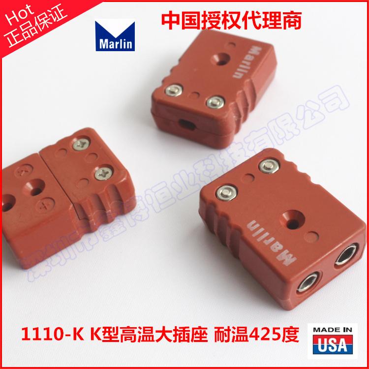 1110-K高溫熱電偶插座