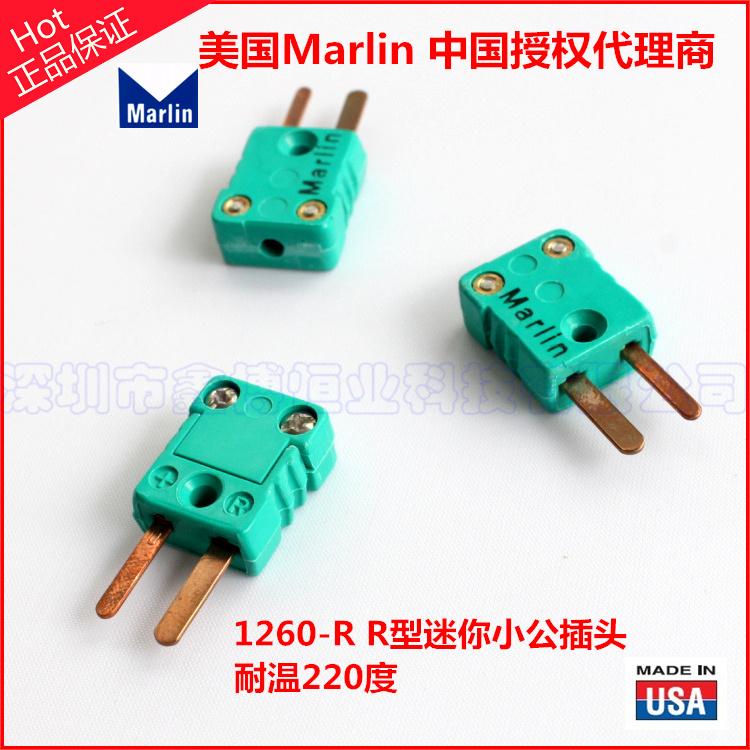 1260-R熱電偶插頭
