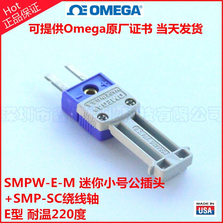 SMPW-E-M迷你型熱電偶插頭+SMP-SC塑料收線手柄