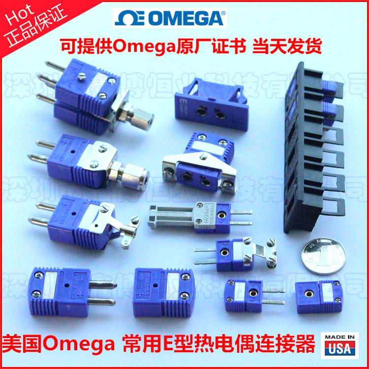美國omega E型熱電偶連接器-現貨系列