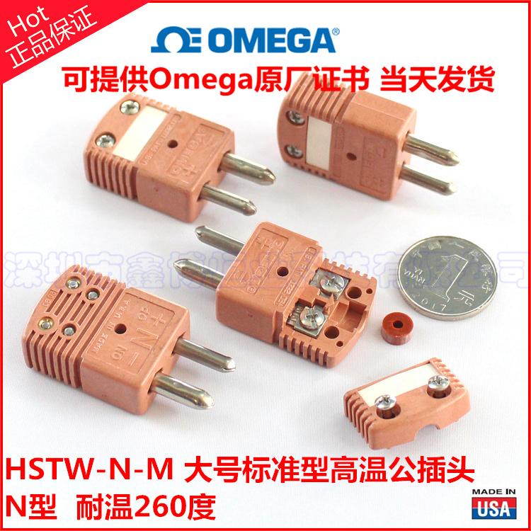 HSTW-N-M熱電偶插頭