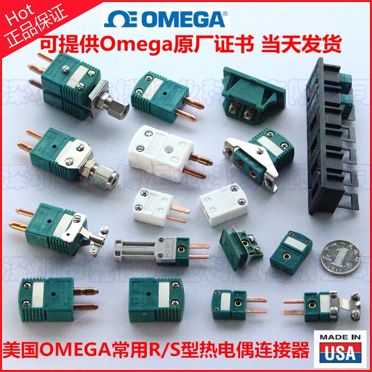 美國omega R/S型熱電偶連接器-現貨系列