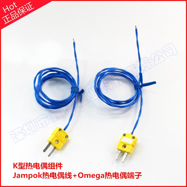 K7*0.2多芯绞合麻花线热电偶组件