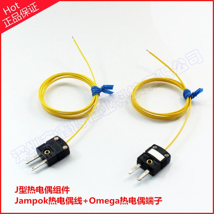 J型2*0.3熱電偶感溫探頭