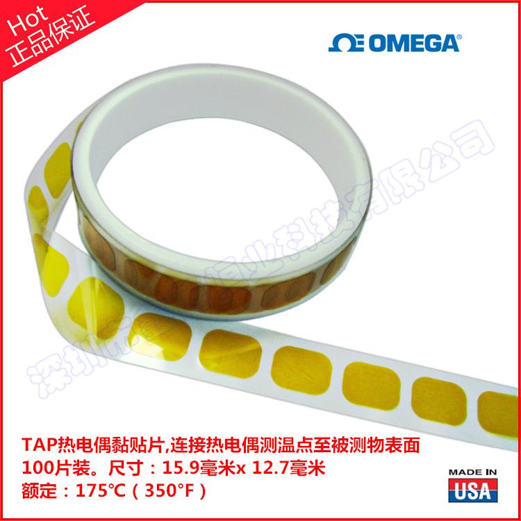 TAP熱電偶高溫膠布貼片