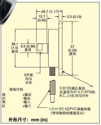 TQ202/TQM202扭矩传感器 尺寸和接线图
