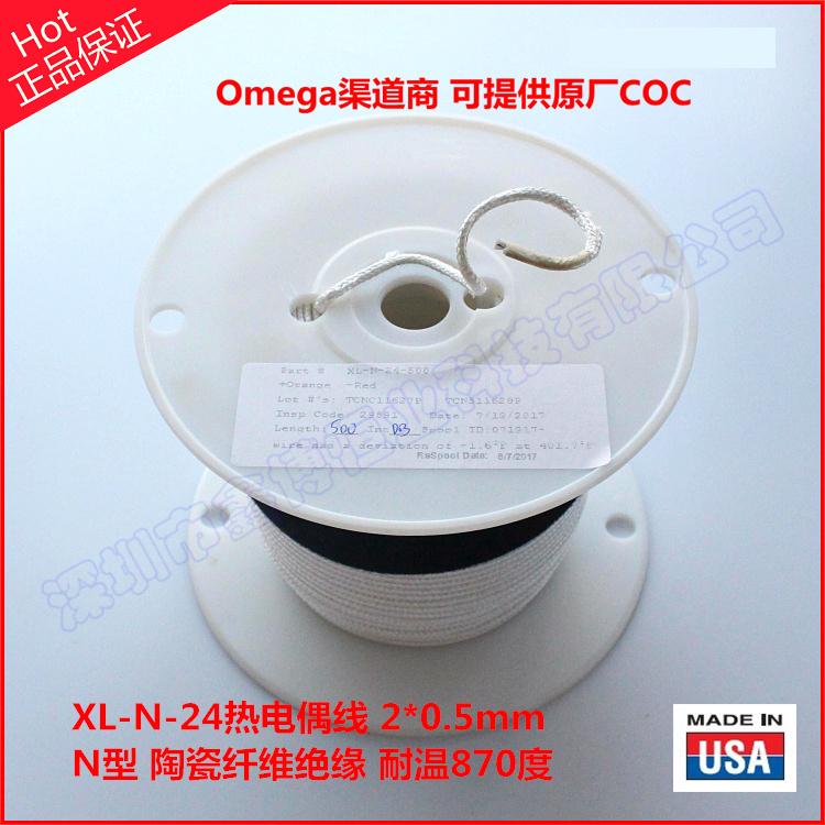 XL-N-24-SLE熱電偶線