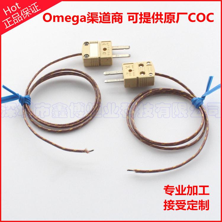 GG-K-24-SLE熱電偶線 HMPW-K-M高溫插頭=鑫博組裝