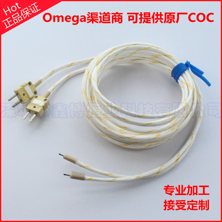美國Omega 1000度熱電偶組件=鑫博組裝