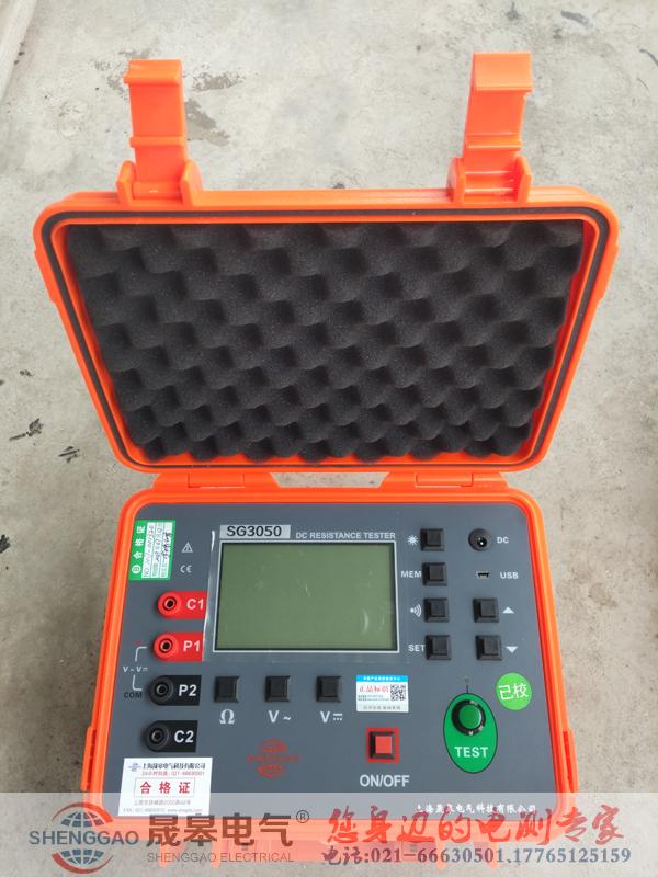 SG本站關鍵詞:防雷等電位測試儀_防雷檢測儀器_防雷檢測設備