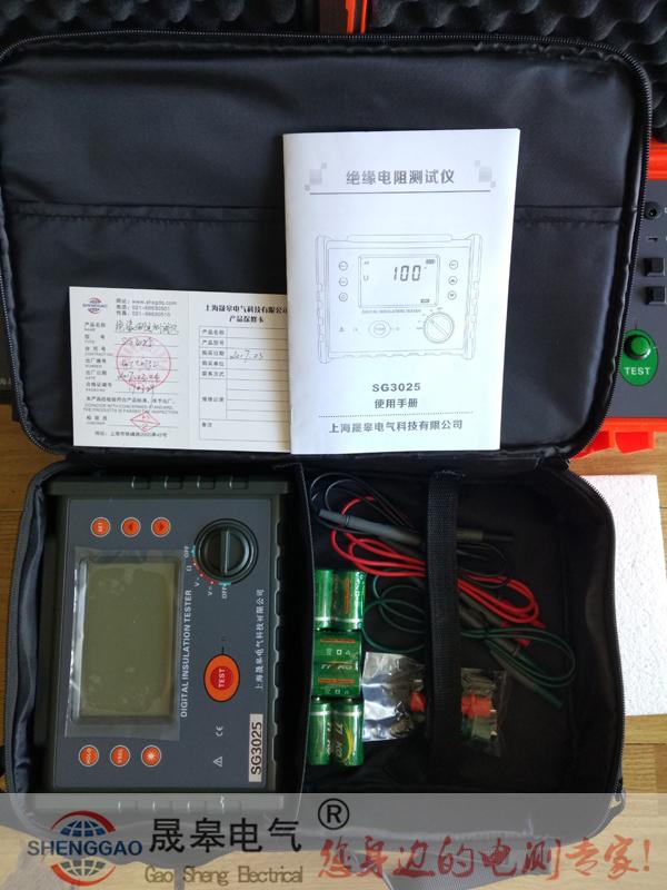 SG3025防雷絕緣電阻測試儀-晟皋電氣