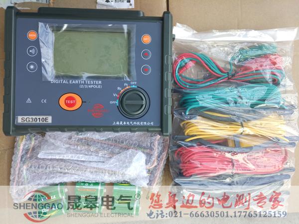 SG3010E防雷用土壤電阻率測試儀|防雷接地測試儀器|防雷檢測儀器設備