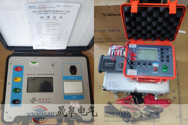 防雷檢測儀器_防雷檢測儀器設備