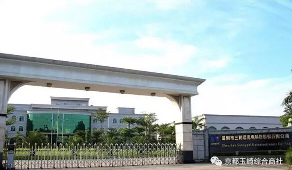 公司攜手日本SONIC株式會社開拓中國超聲波計測市場