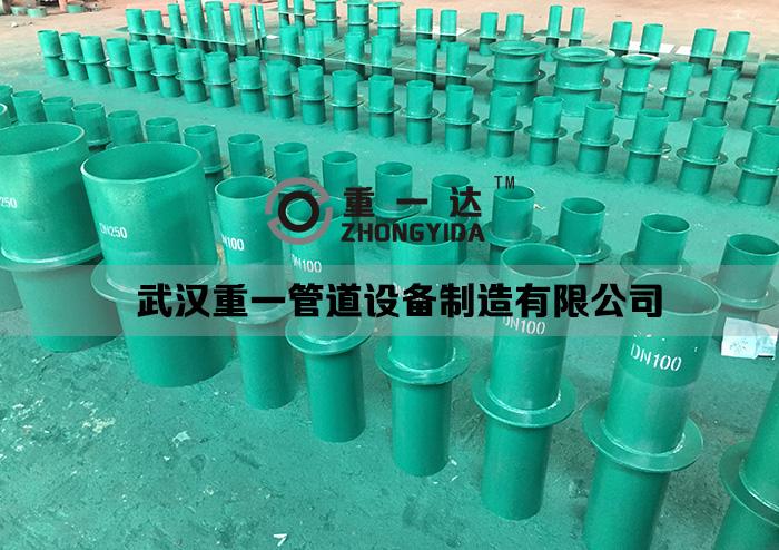 武汉柔性防水套管