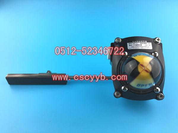 BPK-4跑偏報警器,常陽跑偏報警器BPK-41