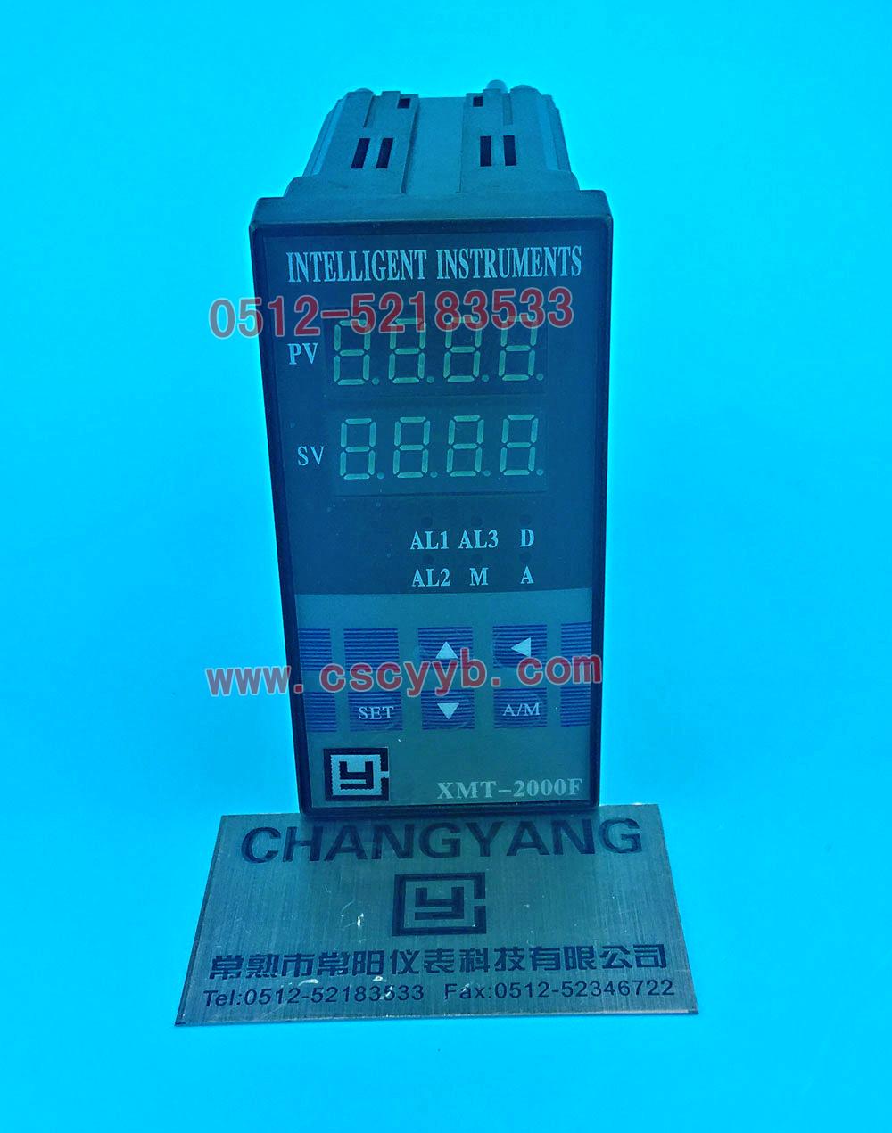 智能控制仪表 XMT-2600智能仪表