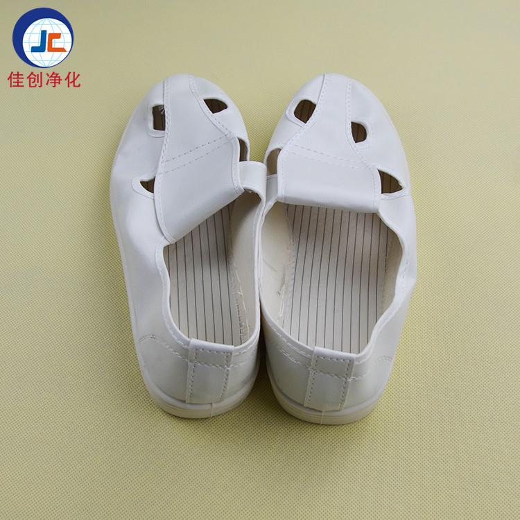 防静电皮革四眼鞋 防静电鞋