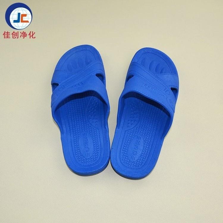 蓝色防静电拖鞋