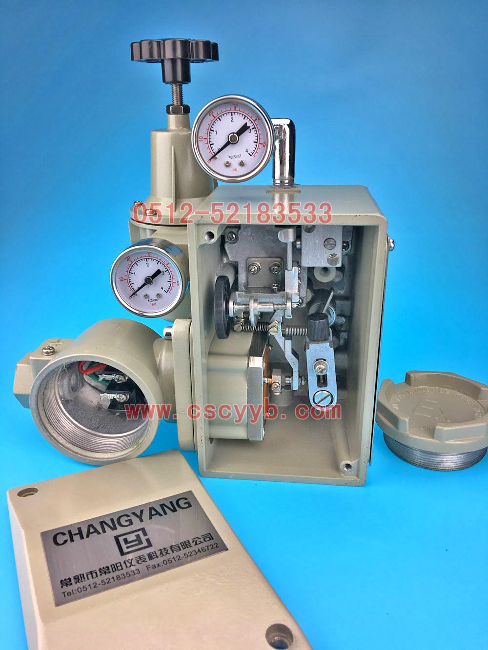 HEP-15電氣閥門定位器,HEP-16電氣閥門定位器