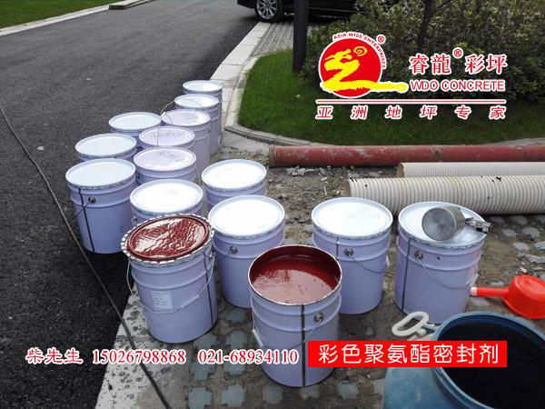 鐵紅色雙丙聚氨酯密封劑