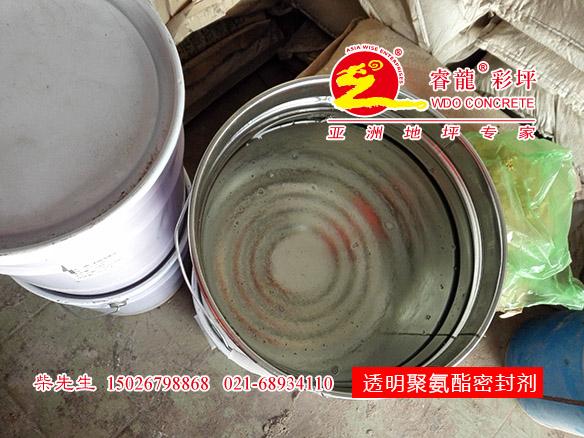 透明色雙丙聚氨酯密封劑
