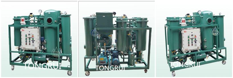 汽輪機油多功能再生凈油機