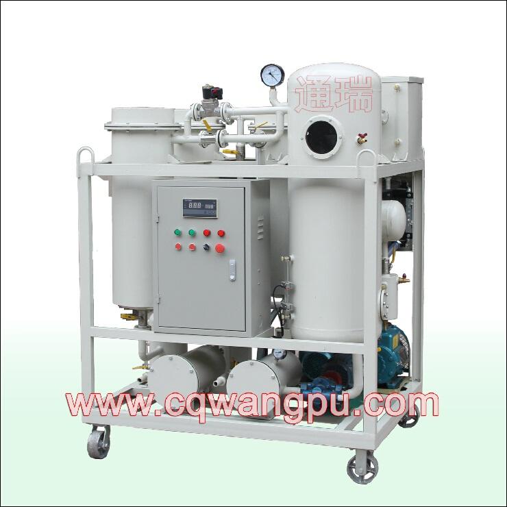 液壓油脫水專用濾油機