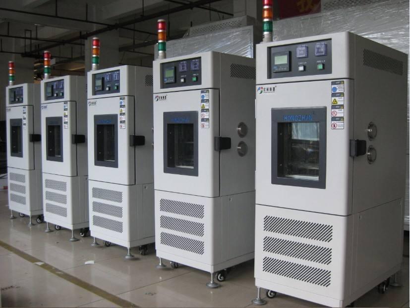 云南大学批量推销宏展科技调温调湿箱1