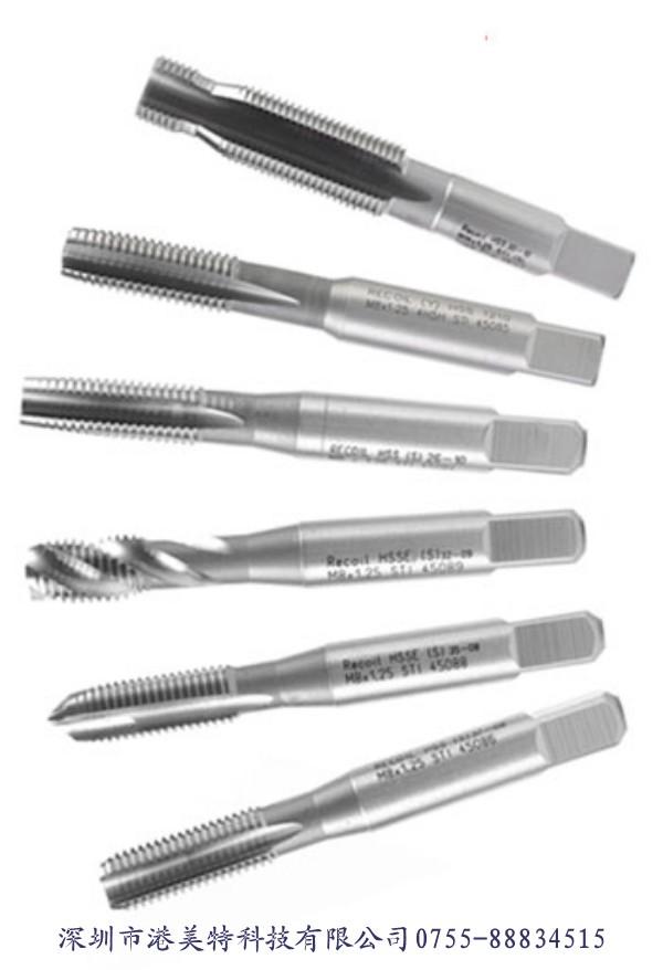 钢丝螺套安装工具-港美特科技有限公司