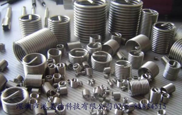 汽车用钢丝螺套多少钱,汽车用钢丝螺套厂家报价