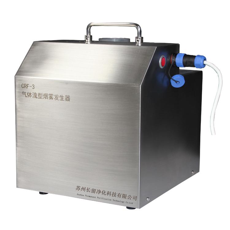 气流流型测试仪