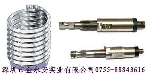 无尾螺纹护套主要用来提高螺纹连接强度