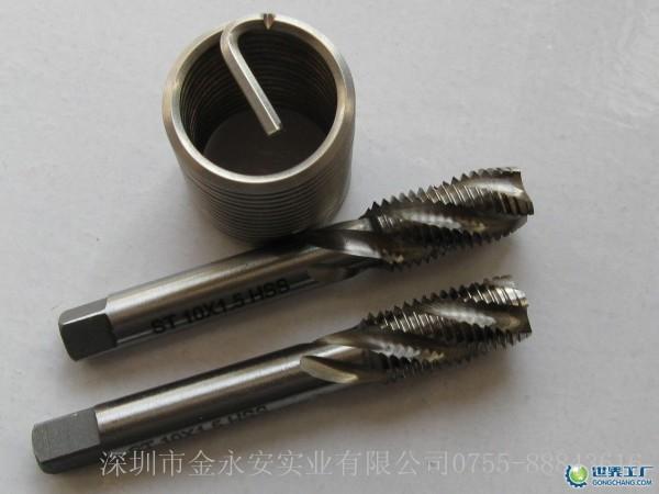 螺纹护套安装攻牙丝锥折断有切削油的因素-深圳市金永安实业有限公司
