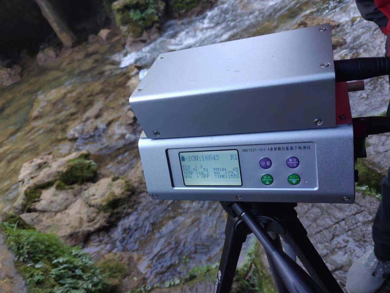ONETEST-502森林康养负氧离子检测仪