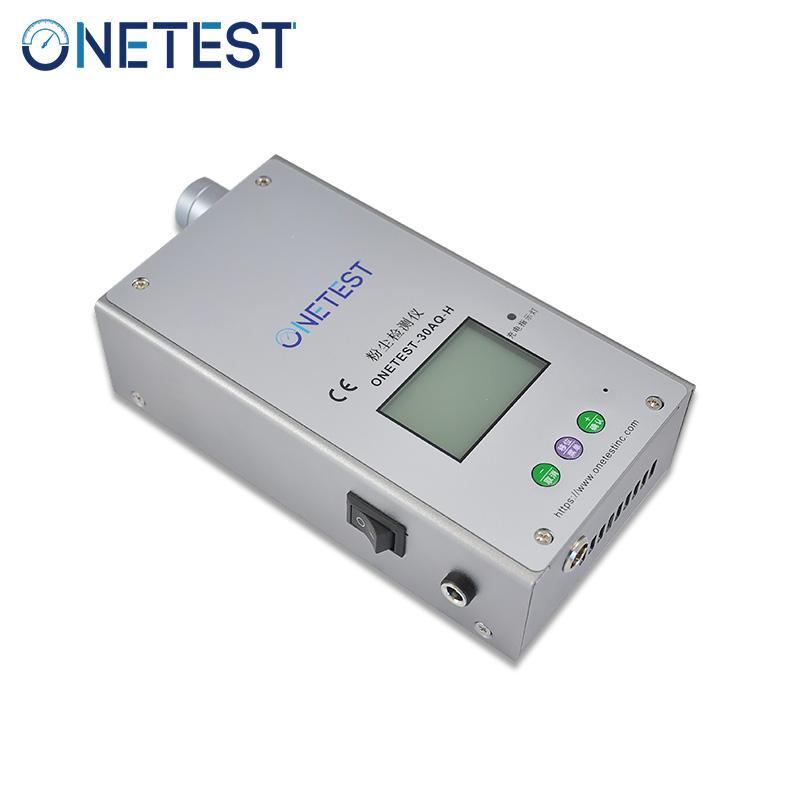 粉尘检测仪哪个品牌的比较可靠-—我选ONETEST系列