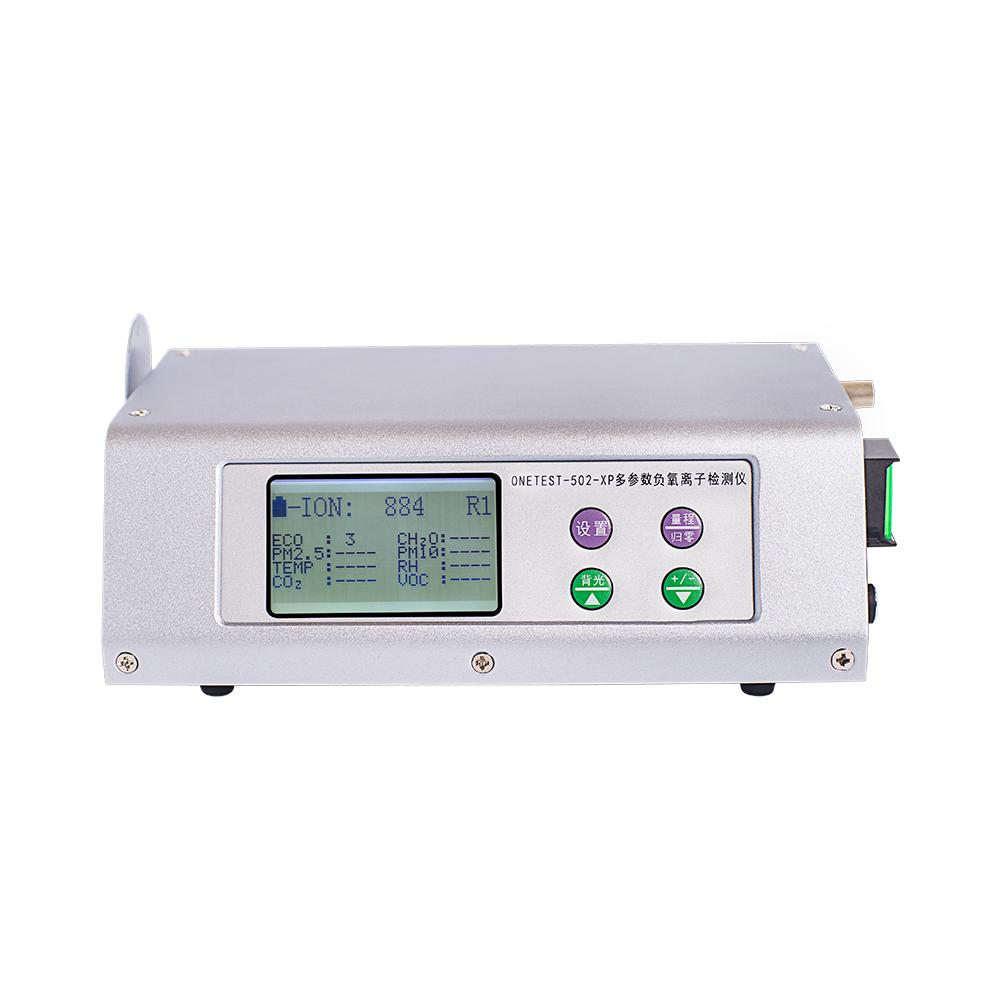 大气负氧离子检测仪-ONETEST系列优异之作