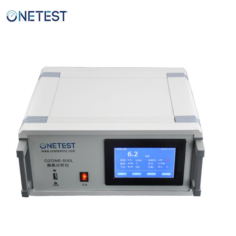 /shopdetail/news/臭氧浓度检测仪在线监测-物联网云平台气体监测系统