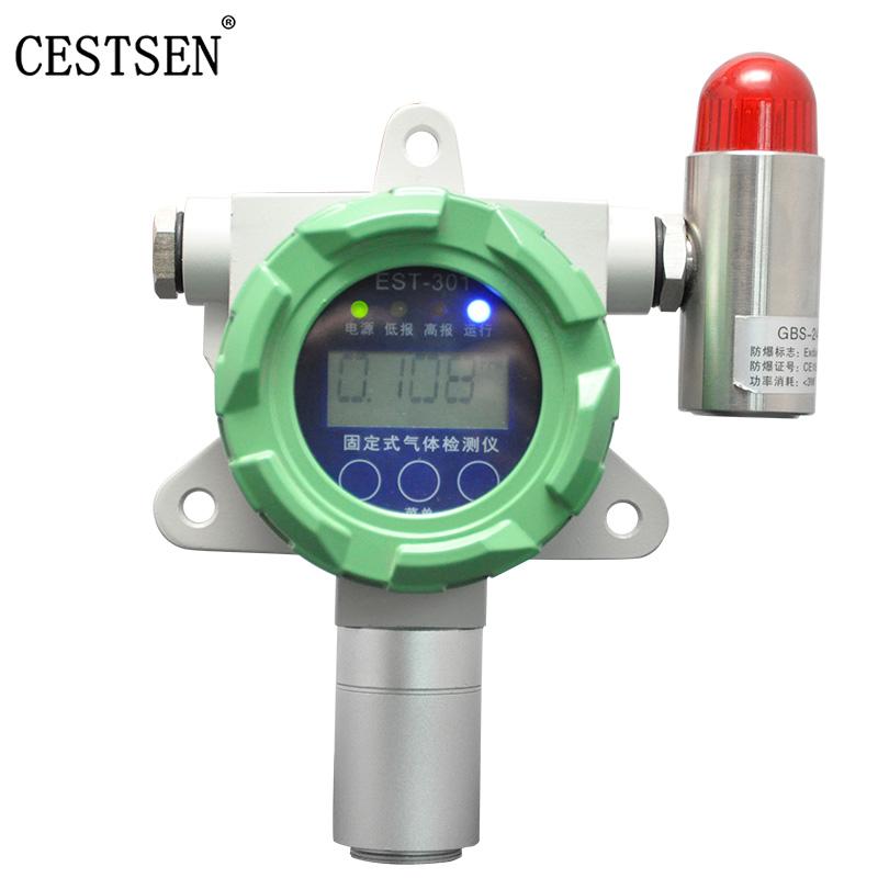 固定式臭氧检测仪厂家-支撑批量定制具备物联网云平台