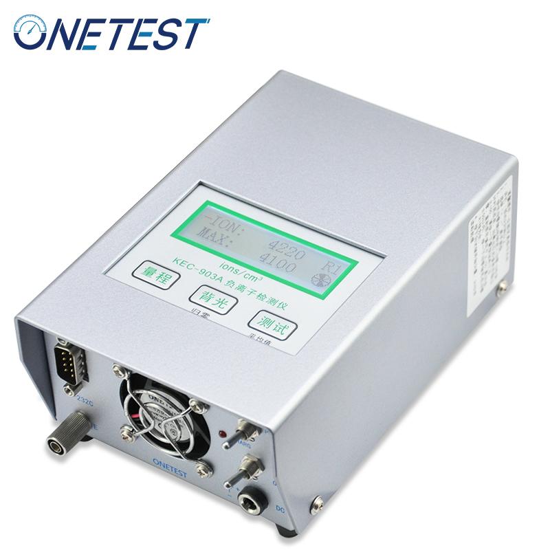 深圳负离子含量检测仪供应商-大量现货国标制作