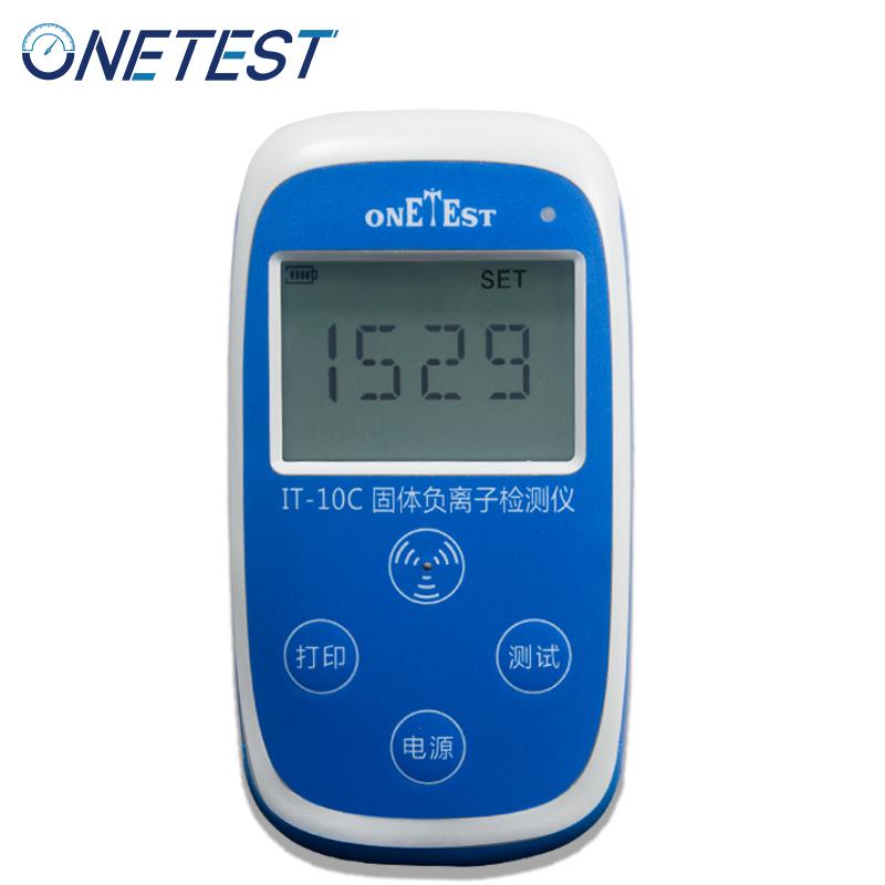 室内负离子检测仪批发价格-价位透明支撑定制