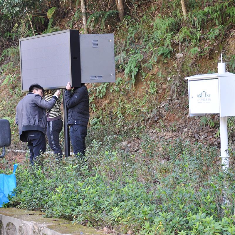 广东景区负离子集成系统-具备LED显示屏