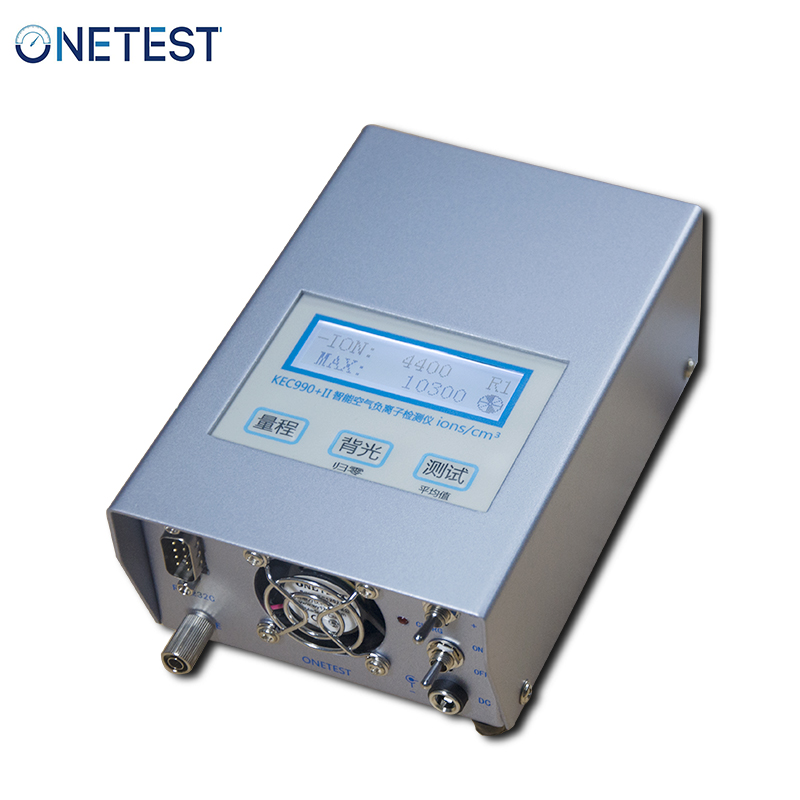 正负离子检测仪KEC-二代产品操作简化